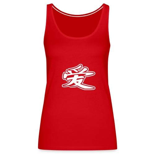 chica - Camiseta de tirantes premium mujer