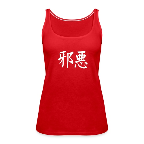 Nippon - Canotta premium da donna