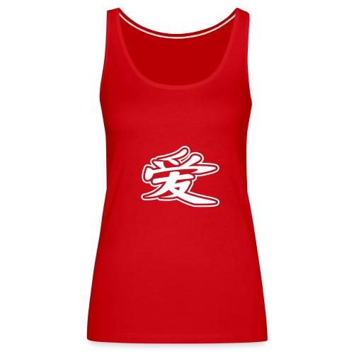 Something for the girls - Women's Premium Tank Top