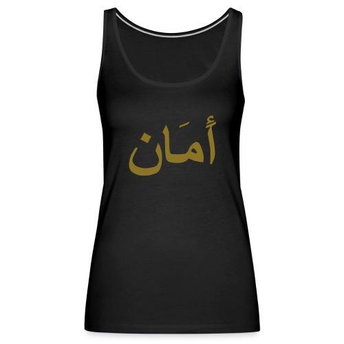 PAZ(ARABE) - Camiseta de tirantes premium mujer