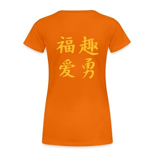 Positiv Living - Frauen Premium T-Shirt