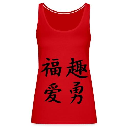 Chine - Débardeur Premium Femme