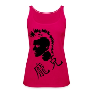 Punk! - Women's Premium Tank Top