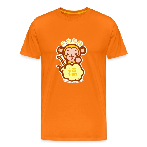 Lucky Monkey - Men's Premium T-Shirt