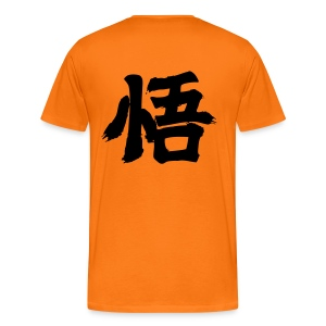 [Go] orange - Men's Premium T-Shirt