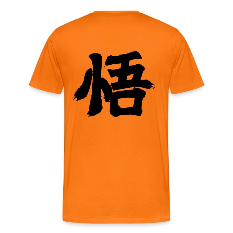 [Go] orange - Men's Premium T-Shirt