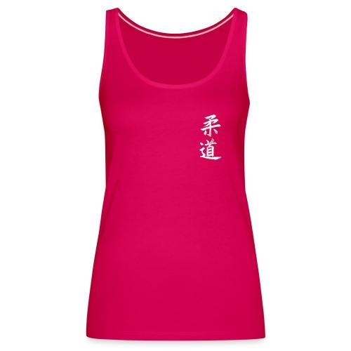 judo jap blanc ventre - Débardeur Premium Femme