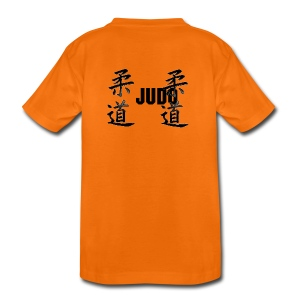 double judo japonais dos modifiable - T-shirt Premium Enfant