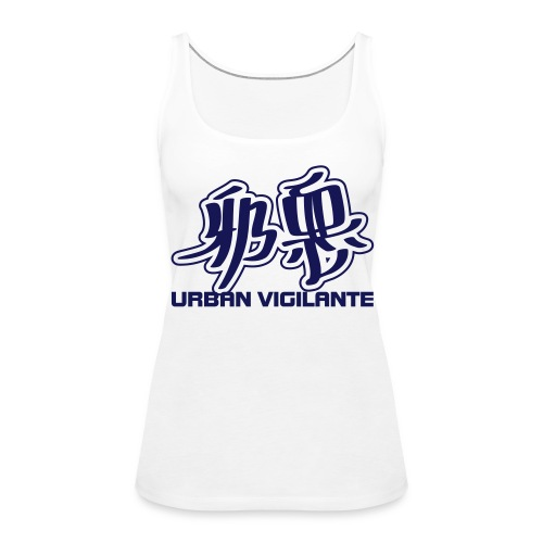 Urban girl - Tank - Women's Premium Tank Top