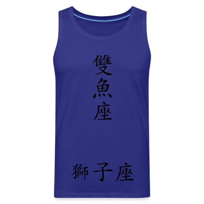 Serious chinaman singlet