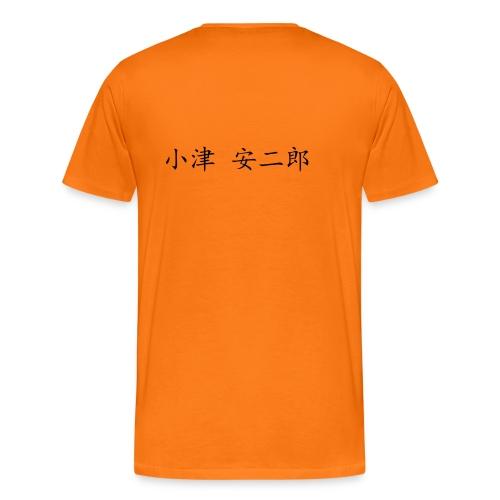 Yasujiro Ozu - Tokyo Story - Men's Premium T-Shirt