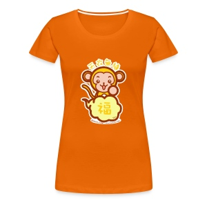 Lucky Monkey - Women's Premium T-Shirt