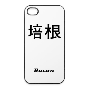 Bacon (培根) - chinese - iPhone 4/4s Hard Case