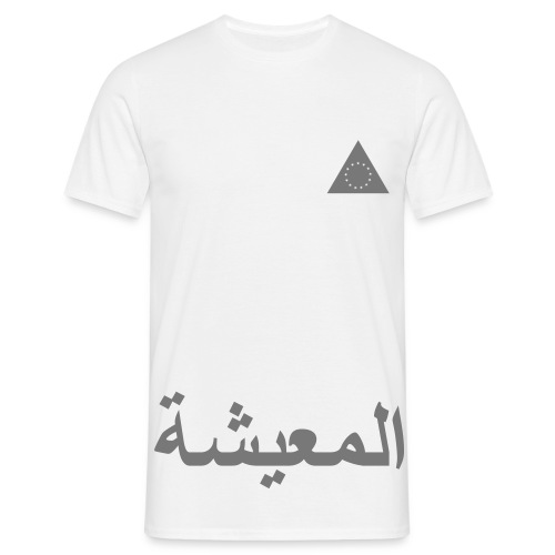 arab style, must have shirt with grey print.  - Mannen T-shirt