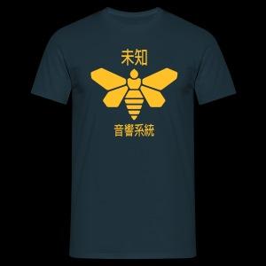 [Br] [Ba] Inspired Unknown TShirt - Men's T-Shirt