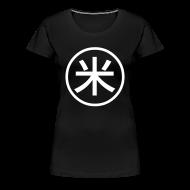 T-Shirts ~ Women's Premium T-Shirt ~ Peko symbol black t-shirt