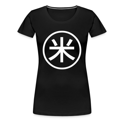 Peko symbol black t-shirt - Women's Premium T-Shirt