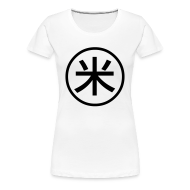 T-Shirts ~ Women's Premium T-Shirt ~ Peko symbol white t-shirt