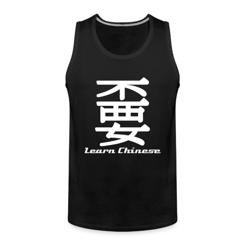 嫑 (don't) learn chinese - Men's Premium Tank Top
