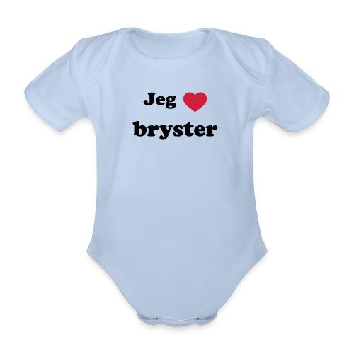Kortærmet babybody, økologisk bomuld