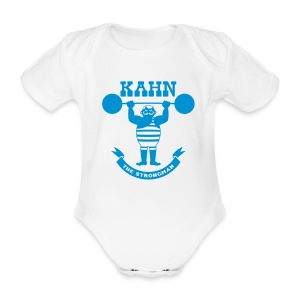 Kahn the Strongman - Organic Short-sleeved Baby Bodysuit