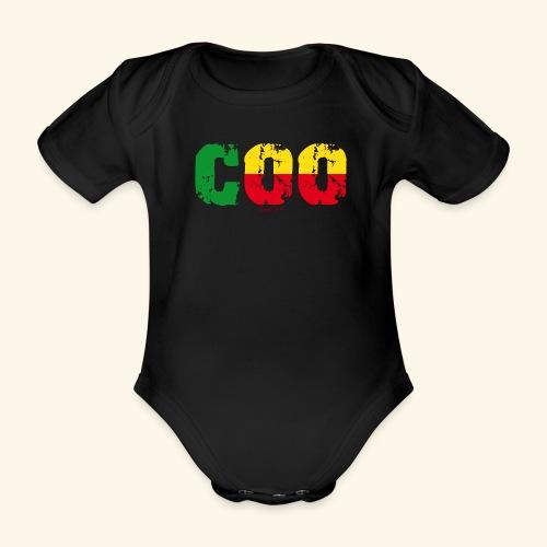 COTONOU-1 Body - Body bébé bio manches courtes
