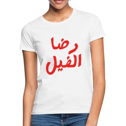 Redha El Fil - T-shirt Femme