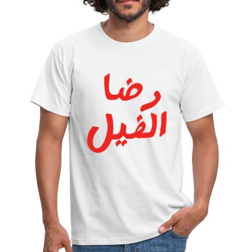 Redha El Fil - T-shirt Homme