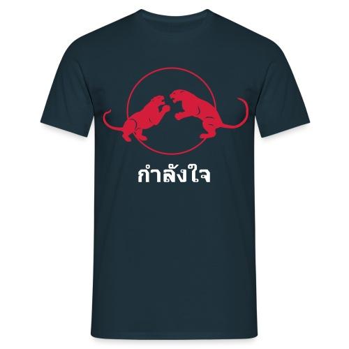 Panther - Männer T-Shirt