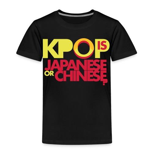 OCUBOX KPOP T-Shirt (Kids 2 - 9) - Kids' Premium T-Shirt