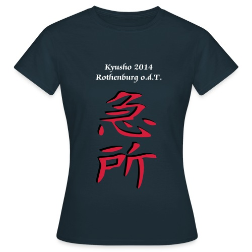 Kyusho 3 Damen - Frauen T-Shirt
