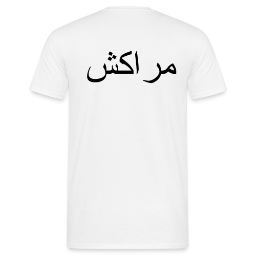 Marrakesh Men T-shirt - Men's T-Shirt