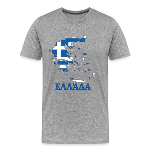T-shirt Premium Grèce - T-shirt Premium Homme
