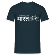 T-Shirts ~ Men's T-Shirt ~ India: ride with pride