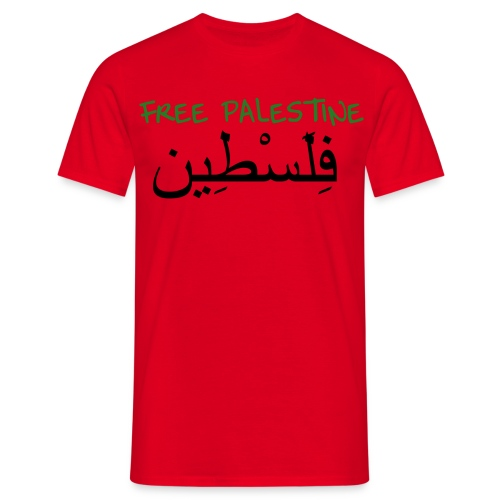 Mannen T-Shirt - Free Palestine - Mannen T-shirt
