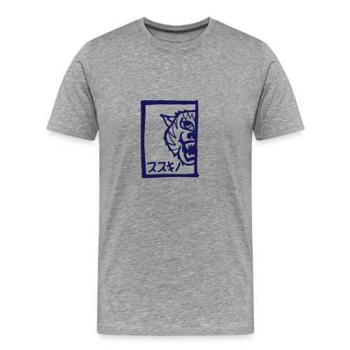Tigers Man - Maglietta Premium da uomo