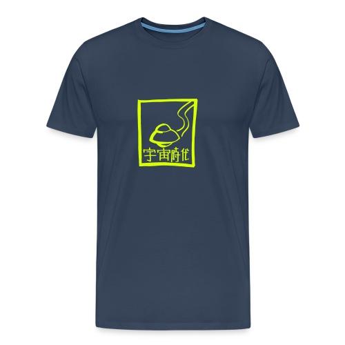 SpageAge UFO - Maglietta Premium da uomo