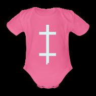 Baby Bodysuits ~ Baby Bodysuit ~ SRK Babykru Outfit