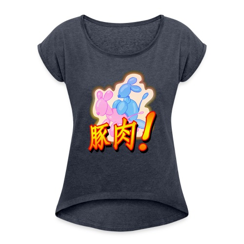 Balloon Animal Funtime Ladies' - Women's T-Shirt with rolled up sleeves