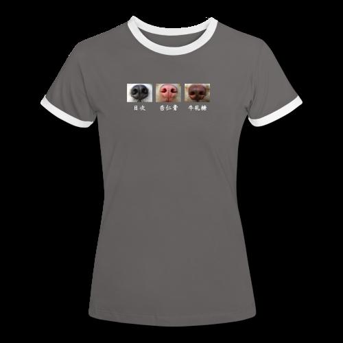3 chinesische Hundenasen weiß - Frauen Kontrast-T-Shirt