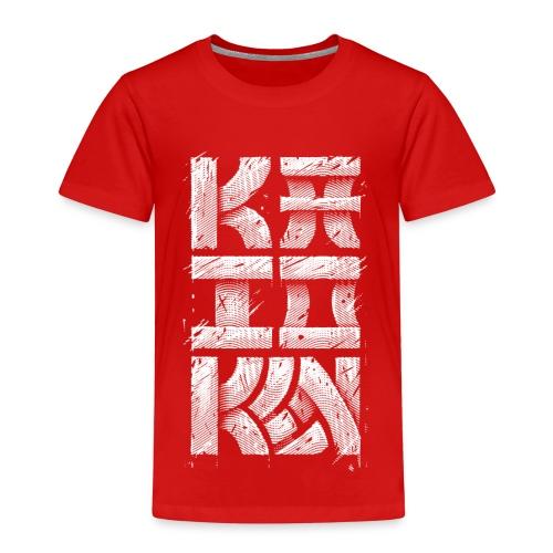 Kaioken - Kids' Premium T-Shirt
