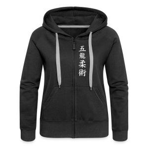 Hoodie Kanji - Frauen Premium Kapuzenjacke