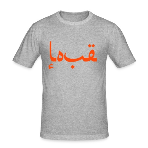 Arabian Love - Männer Slim Fit T-Shirt