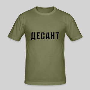 DECAHT fit-t olive - Männer Slim Fit T-Shirt