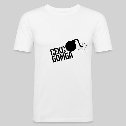 SEXBOM NEU! - Männer Slim Fit T-Shirt