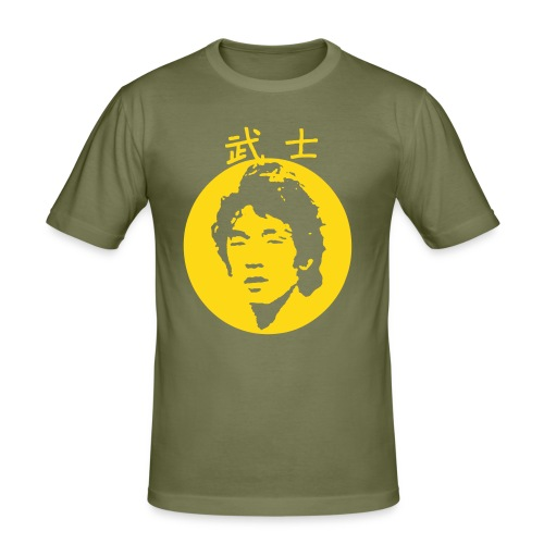 Japanese Bhoy - Hanes Fit-T Olive - Men's Slim Fit T-Shirt