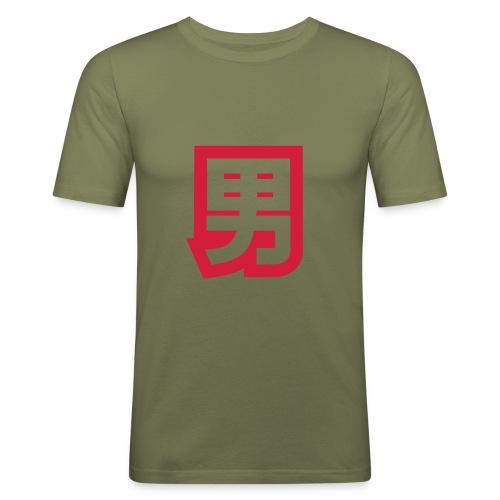 Man Jap Camel - Camiseta ajustada hombre