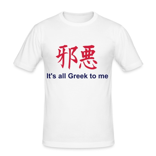 It's All Greek To Me - Men's Slim Fit T-Shirt