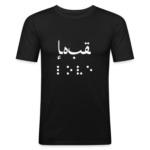 Blind Love - Men's Slim Fit T-Shirt