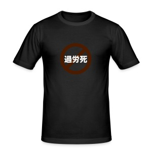 B.I.g KAROSHI TShirt - Men's Slim Fit T-Shirt